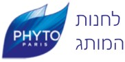 פיטו פריז PHYTO PARIS