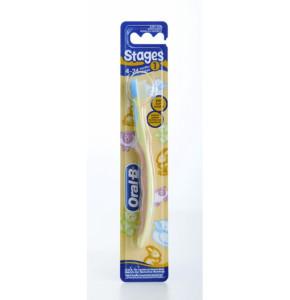 אוראל בי מברשת שיניים ראשונה לתינוק STAGE 1