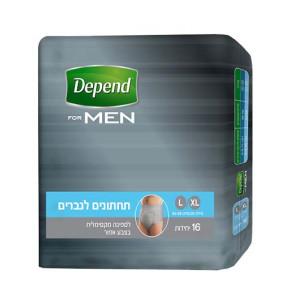 דיפנד 16 תחתונים סופגים לגברים | מידה XL / L | רביעייה במבצע | DEPEND