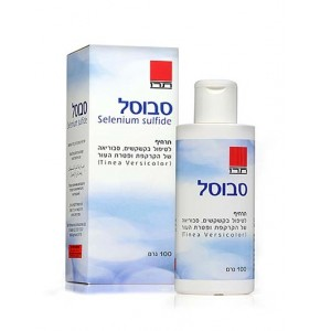 סבוסל | תרחיף לטיפול בקשקשים, סבוריאה של הקרקפת ופטרת העור | Sebosel Selenium Sulfide