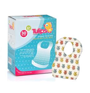 טוליפס סינרים חד פעמיים לתינוק | TULIPS BABY BIBS