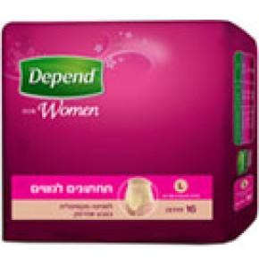 דיפנד 16 תחתונים סופגים לנשים | מידה L | רביעייה במבצע | DEPEND