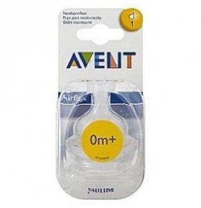 פטמות סיליקון שלב 1 (0+) זרימה איטית זוג AVENT Nipples Classic אוונט