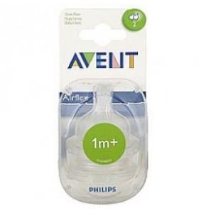 AVENT Nipples Airflex זוג פטמות סיליקון (1+) במעבר איטי אוונט