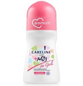 קרליין דאודורנט נושם רול און לנערות ללא אלומיניום   CARELINE For Girls