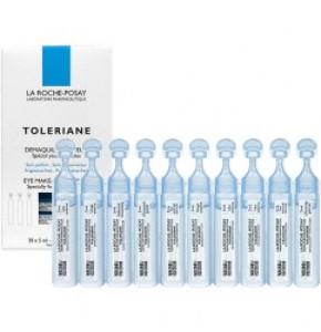 טולריאן אולטרה מסיר איפור פנים ועיניים בבקבוקונים סטריליים LA ROCHE POSAY Toleriane Eye MakeUp Remover לה רוש פוזה