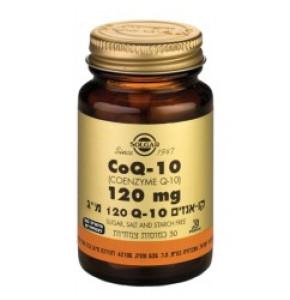 """קואנזים 120 מ""""ג SOLGAR Co Q10 סולגאר"""
