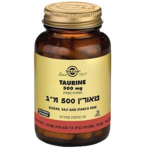 """טאורין 500 מ""""ג SOLGAR Taurine סולגאר"""
