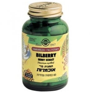 תמצית פרי אוכמניות SOLGAR Bilberry Extract סולגאר