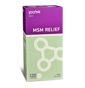 MSM רליף - Msm Relief אלטמן תוסף 120 טבליות