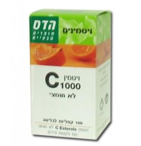 ויטמין 1000 C לא חומצי 100 קפליות הדס