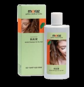 """שמפו טבעי לשיער יבש 250 מ""""ל Moraz Herbal Shampoo For Dry Hair מורז"""