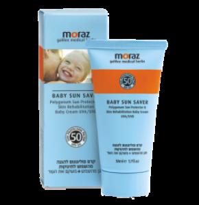 קרם טבעי לתינוקות להגנה מהשמש ושיקום העור Spf 50 מורז MORAZ