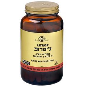 ליטרופ כולין למתיונין ואינוזיטול 50 טבליות | SOLGAR Litrop סולגאר