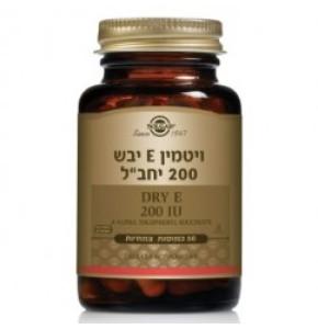 """ויטמין E טבעי יבש 200 יחב""""ל Natural Vitamin E Dry Form סולגאר SOLGAR"""