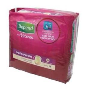 דיפנד 14 תחתונים סופגים לנשים | מידה XL | רביעייה במבצע | DEPEND