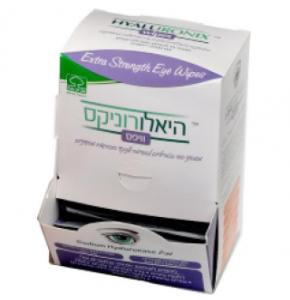 מגבוני עיניים סטריליים פורטה Hyaluronix היאלורוניקס