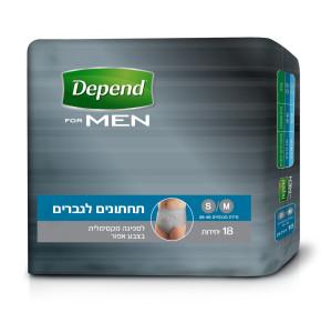 דיפנד 18 תחתונים סופגים לגברים | מידה S / M | רביעייה במבצע | DEPEND Underwear Pads