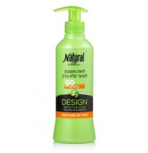 נטורל פורמולה קרם לחות מעצבת לשיער מלא ברק | Natural Formula Go SHINY