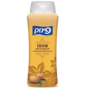 שמפו עם שמן מרוקאי פינוק