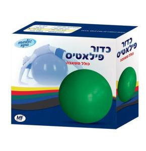 כדור פילאטיס | כולל משאבה מדיק ספא
