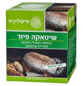 שיטקה פיור מיקוליביה Shiitake Pure Mycolivia פטריות