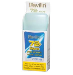 חלאבילין דאודורנט סטיק אדום / כחול לבחירה 72 שעות   Hlavin HLavilin Deo Stick חלאבין