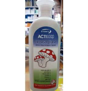אקטיסופ ACTI SOAP סבון היגייני נוזלי | מועשר בתמציות צמחי מרפא
