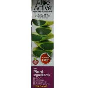 משחת שיניים אלוורה אלו אקטיב | Aloe Active Natural Toothpaste