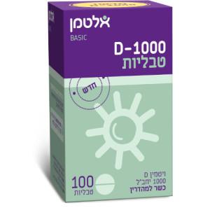 D1000 ויטמין בריכוז גבוה 100 טבליות אלטמן