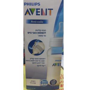 אוונט אנטי קוליק בקבוק האכלה לגזים 3M+ 330 ml Anti Colic AVENT