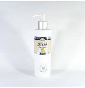 בייבילי סבון טבעי לתינוק | עומר הגליל