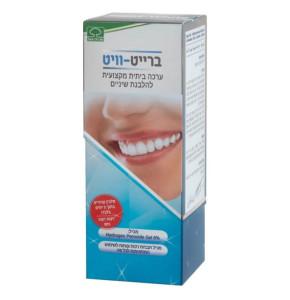 הלבנת שיניים ערכה ביתית מקצועית Bright White ברייט וויט