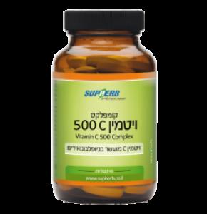 """ויטמין C קומפלקס 500 מ""""ג Vitamin C Complex 500 סופהרב"""
