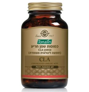 טונלין כמוסות שמן חריע עם SOLGAR Tonalin CLA סולגאר