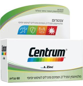 צנטרום בייס מולטי ויטמין | centrum Base Multi Vitamin