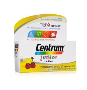 צנטרום ג'וניור | מולטי ויטמין לילדים Centrum Junior