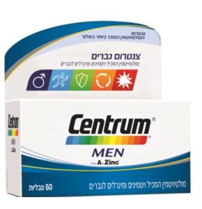 מולטי ויטמין לגברים צנטרום Centrum Men