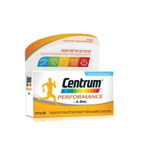 צנטרום פרפורמנס | מולטי ויטמין לגילאי 18-35