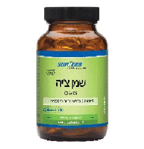 שמן צ'יה אומגה 3 מזרעי מרווה היספאנית Omega 3 Chia Oil סופהרב