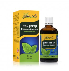 קלינזון אמזון צמחי האמזונס | CLEANZON Amazon