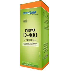 ויטמין D-400 בטיפות סופהרב