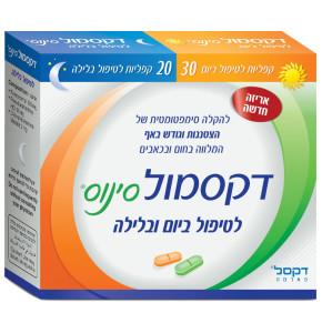 דקסמול סינוס הקלה על חום, כאבים והצטננות ביום ובלילה Dexamol Sinus Day & Night For Headaches And Fever