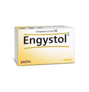 אנג'יסטול טבליות הומיאופתיות Engystol