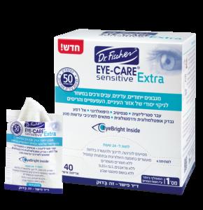 """מגבונים לעיניים לניקוי של העפעפיים והריסים בנוסחה מחוזקת Eye Care EXTRA DR. Fischer VISION ד""""ר פישר"""