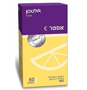 """אסטר אסתר סי ויטמין C 500 מ""""ג אלטמן"""