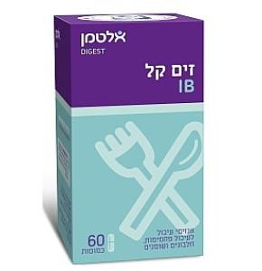 זים קל IB אנזימי עיכול אלטמן Zym Kal Ib