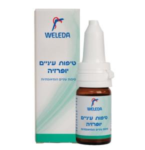 טיפות עיניים הומאופטיות יופרזיה - מסייעות לאלרגיה המלווה באודם, גירוי ורגישות - של וולדה WELEDA