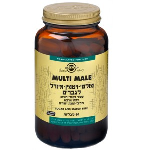 מולטי ויטמין לגבר מולטי מייל  60 טבליות SOLGAR Multi Male סולגאר
