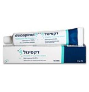 דקפינול משחת שיניים - פלואוריד לשימוש יומיומי Decapinol